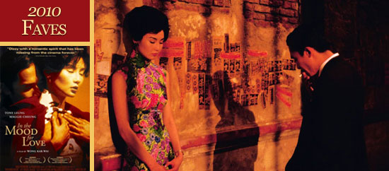My 2010 in Film: In the Mood for Love
